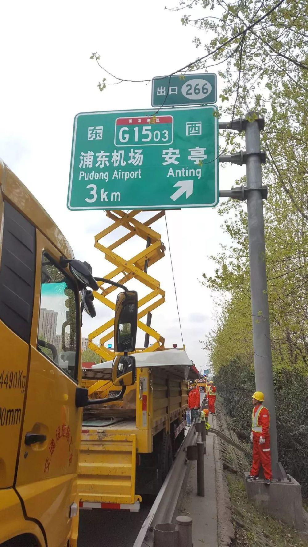 上海绕城高速公路正式更名G1503 发现旧标志可反映