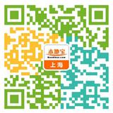 2019上海租房办居住证 需先进行租赁合同网签再办房屋租赁备案
