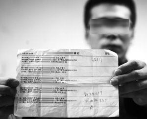 """小郭的身份证在一家银行""""被""""办了5张银行卡"""