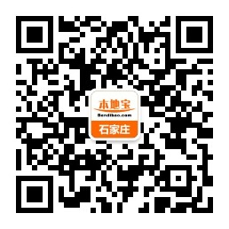 2017石家庄第二批公共保障房申请报名时间