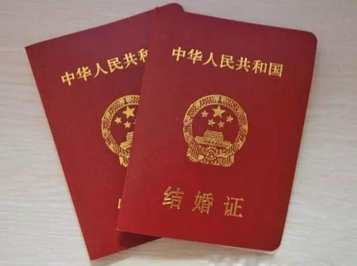2019石家庄七夕民政局上班吗?可以登记结婚吗?