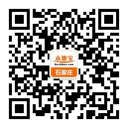 2017石家庄正定国际马拉松交通出行指南