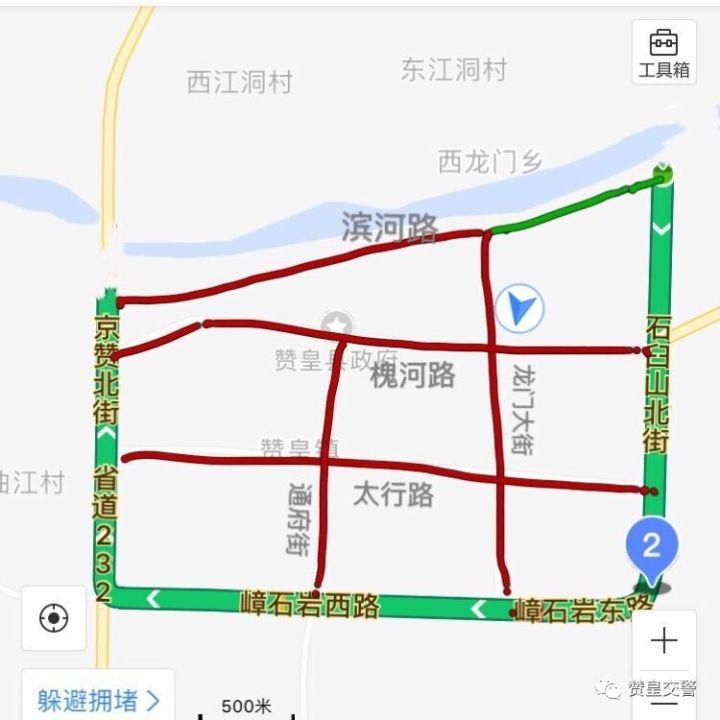 2018石家庄赞皇县限行时间、路段