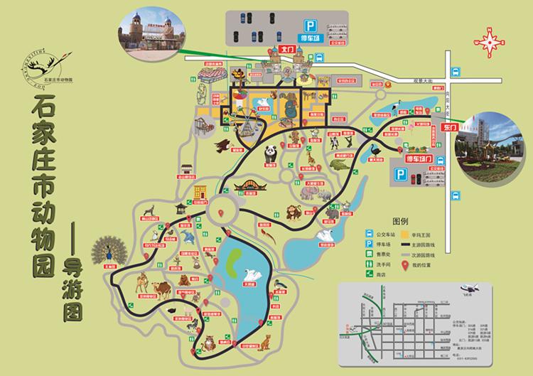 """园""""即可获取石家庄动物园游玩攻略,包括园区简介,交通指南,园区地图"""