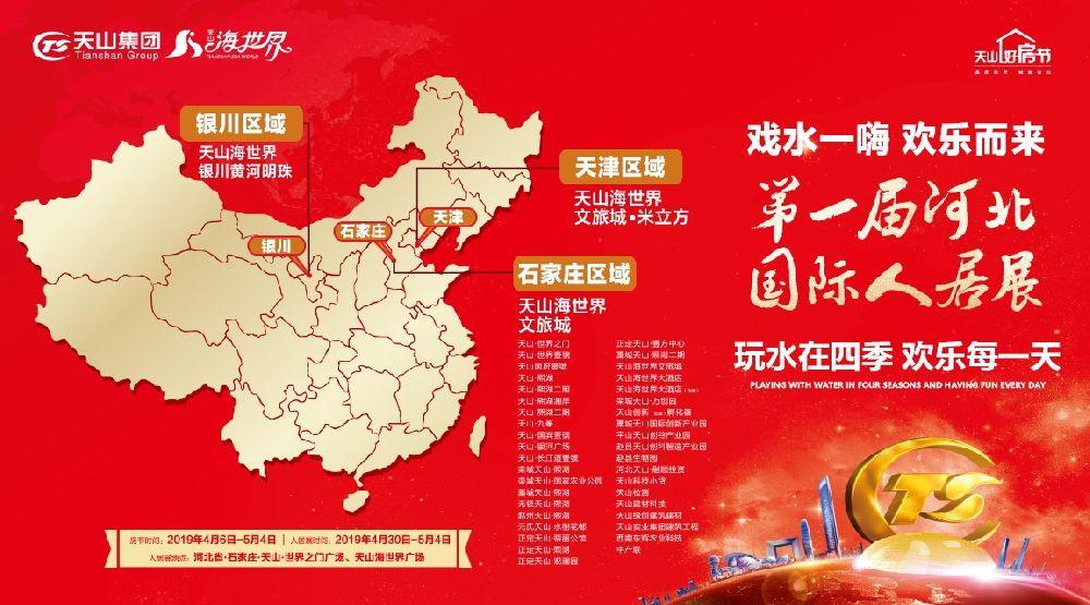 海浪节之嗨浪美食节好房美食节3.杭州美食的不可错过图片