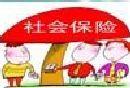 阜新市社保卡信息查询