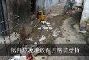 院内垃圾堆放两月居民