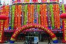 贺州市泰兴连锁超市