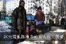 卖鱼哥为生计 冰天雪地