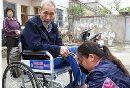 72位残疾人免费领取爱