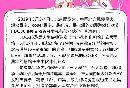 2019北京ido漫展展会介
