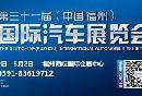 2018福州五一漫展活动