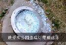 黄冈遗爱湖公园景观灯