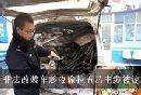 12月24日非法改装车趁