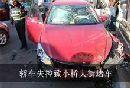 轿车失控致小桥大街堵