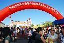 新疆旅游文化美食节在