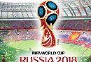 2018世界杯预选赛各大