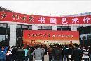 """市举行2013""""中国梦 朔"""