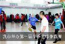 双鸭山市举办第一届冬