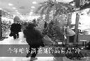 今年哈尔滨圣诞饰品有