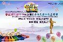 2019深圳儿童乐园儿童