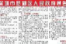 2019深圳仙湖植物园/弘