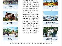 2017广州马拉松选手旅行社优惠信息汇总