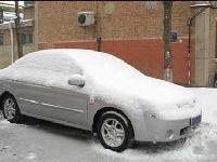 冬季汽车如何正确保养 5个部位须注意