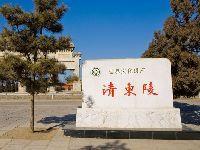唐山历史文化两日游