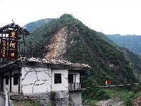 东河口地震遗址公园旅游景点