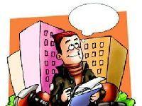 购房签合同一般要注意哪些事项