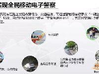 深圳交通违法举报奖励金额有调整 新增7