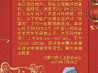 """江阴""""水蘑方""""于2月12日重新开馆 免费"""