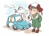 冬季用车养护 车辆启动准备与合理热车