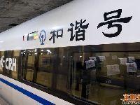 4月10日起广深城际列车实行新运行图 每