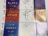 哈尔滨地铁1号线三期试乘券使用规则