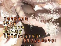 2017嘉兴ACDN动漫嘉年华(时间+门票