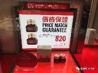 2019香港护肤品牌专柜价格查询!附地址