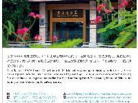 2017广州马拉松选手景点优惠汇总(票价+