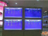 广深港高铁香港段进入试运行阶段 期间不