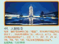 2019南京旅游年卡9大热门景区一览