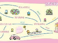2018杭州Hello Kitty乐园交通指南(