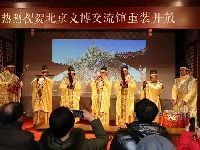 北京智化寺夜间博物馆活动值得你期待!