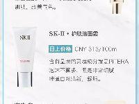2017日上免税店超人气单品排行榜(化妆品