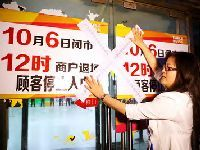 北京世纪天乐市场10月闭市 动批已有9个