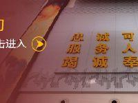 中国消防博物馆票价、个人参观预约方法