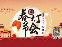 2017北京园博园灯会门票多少钱?如何购买