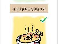 2017年北京首例人感染H7N9病例报告 目