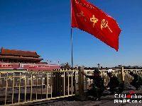 实拍武警清洗北京天安门广场迎2017全国