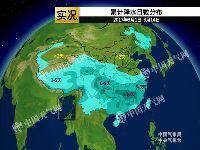 2017年3月16日全国天气预报:南方雨一直